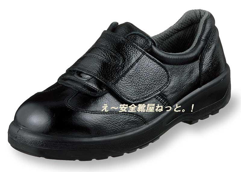 AG3053:安全靴短靴スニーカー