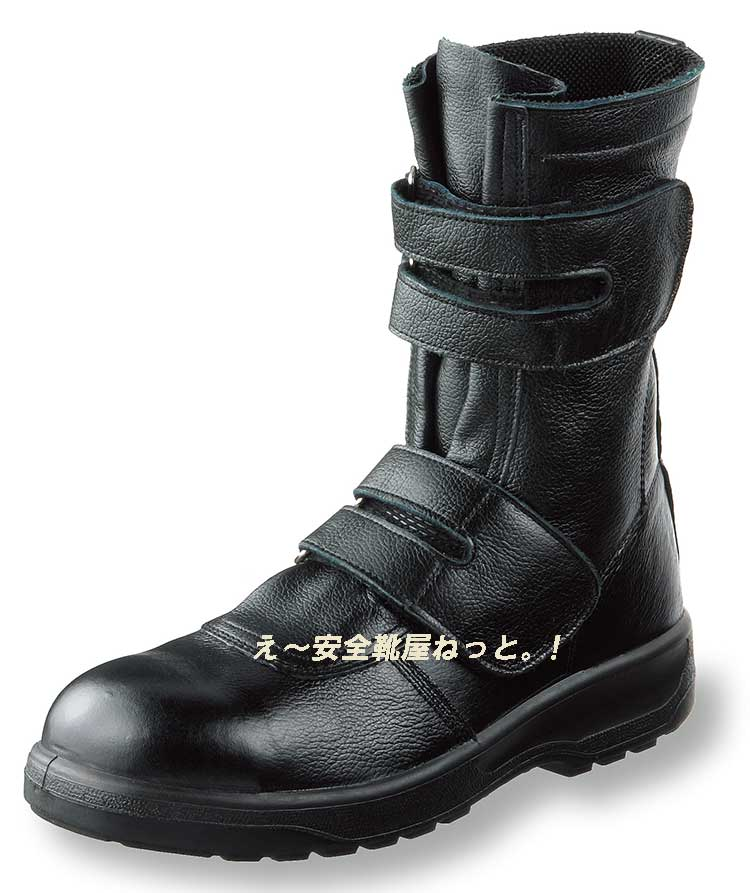 AG609:安全靴短靴スニーカー