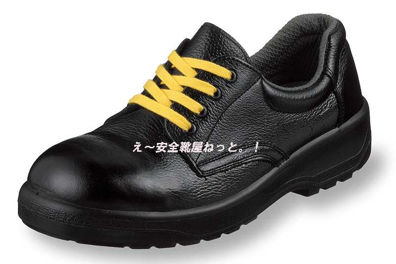 AG-AS112安全靴静電短靴