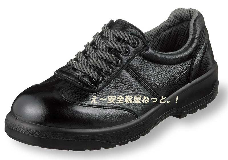 AG112短靴