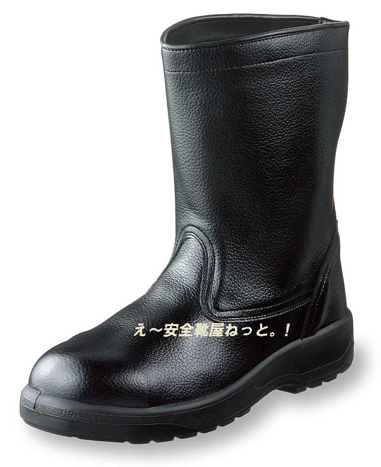 AG311安全靴半長靴