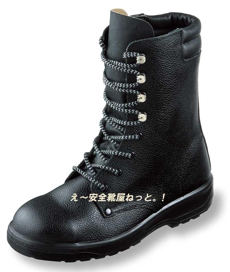 AG511安全靴長編み