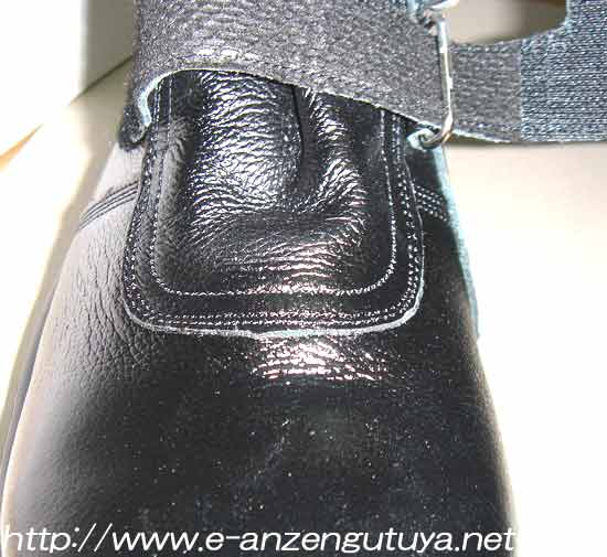 AG609:安全靴半長マジック
