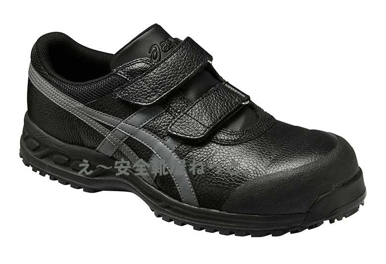 アシックスFFR70SJIS規格合格品安全靴