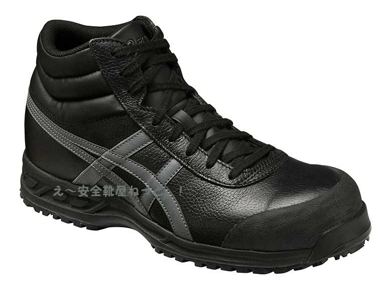 アシックスJIS規格合格品安全靴FFR71S