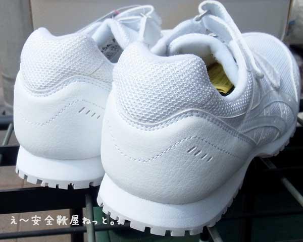 FIE31Sアシックス静電靴