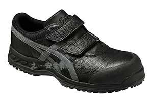 FFR70Sアシックス安全靴JIS規格品