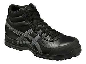 FFR71Sアシックス安全靴JIS規格品