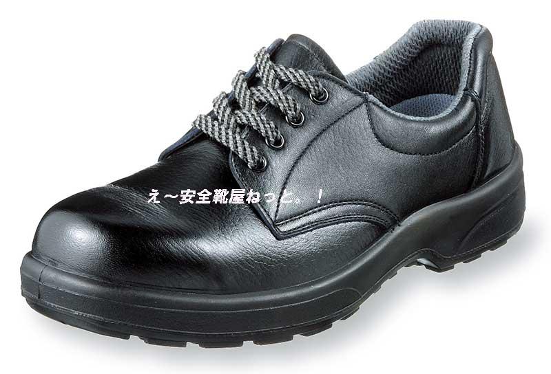 AZ112短靴