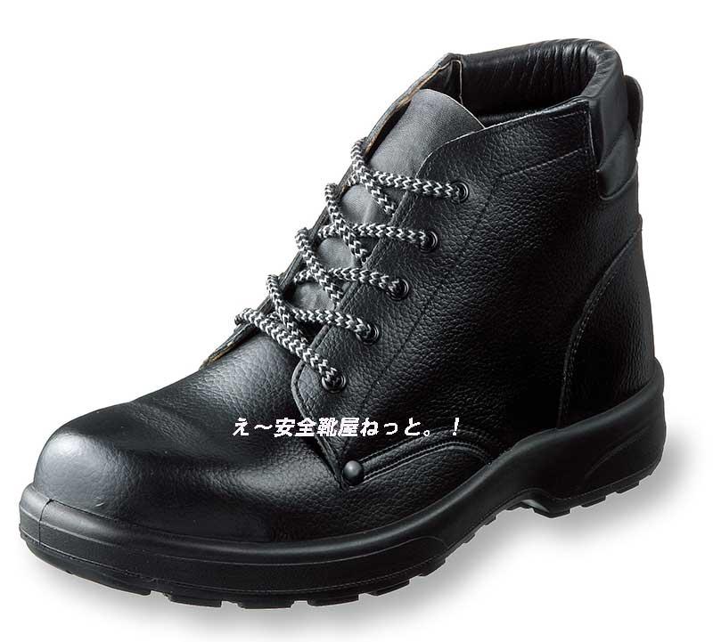 AZ212:安全靴中編み