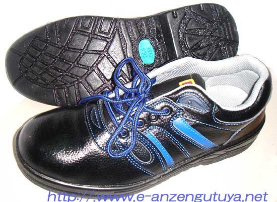 753 J−WORK短靴静電タイプ