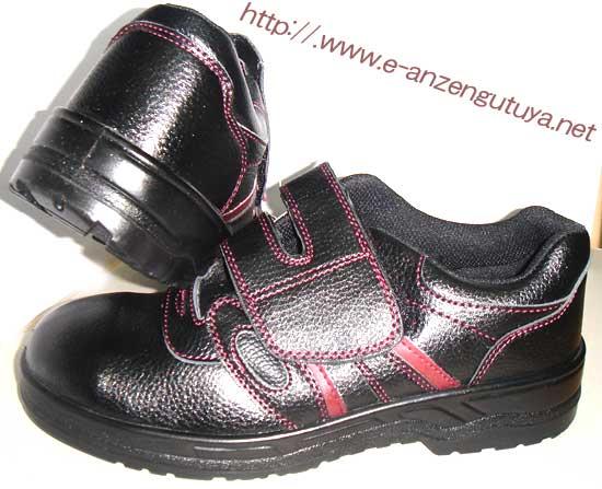 755:J-WORKシリーズ短靴マジックタイプ