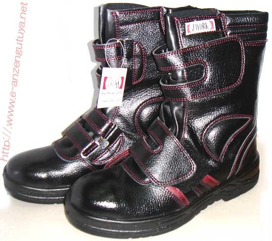 775 J−WORKシリーズ半長靴マジックタイプ