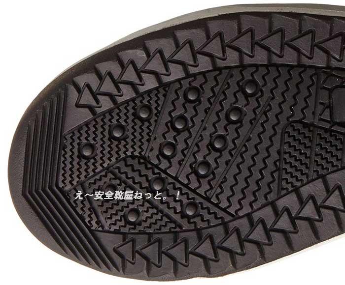 WS-505Wranglerラングラー安全靴