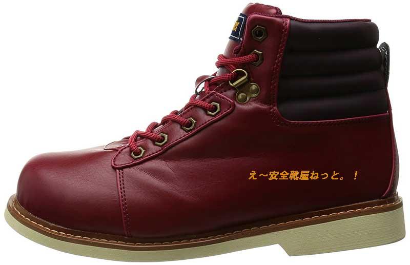 WS-507Wranglerラングラー安全靴