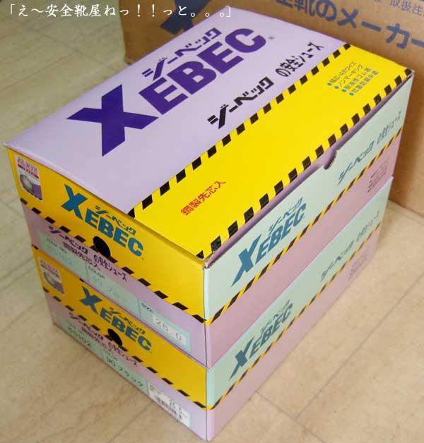 XEBEC85102
