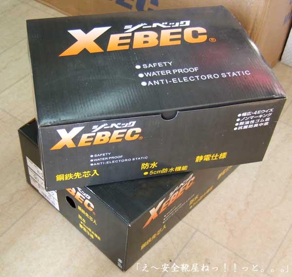 XEBEC85109