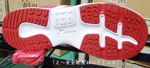 XEBEC85110