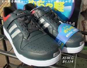 85114XEBEC安全靴